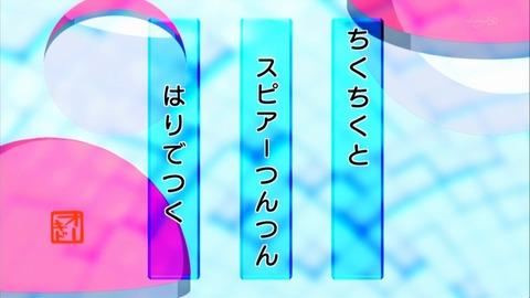 ポケモン 20話 157