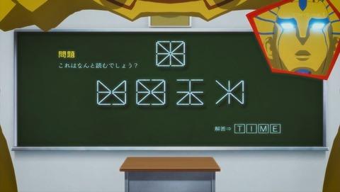 Dimensionハイスクール 1話 感想 0134