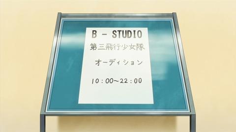 SHIROBAKO 14話 感想 180