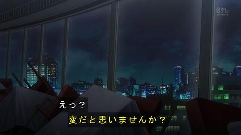まじっく快斗 22話 2166