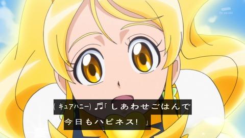 ハピネスチャージプリキュア 28話 129