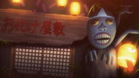 戦×恋 5話 感想 0082