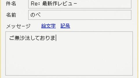 ANCB000718