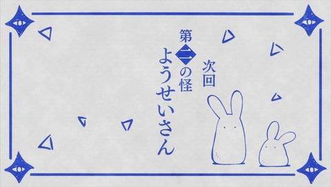 地縛少年花子くん 1話 感想 0304
