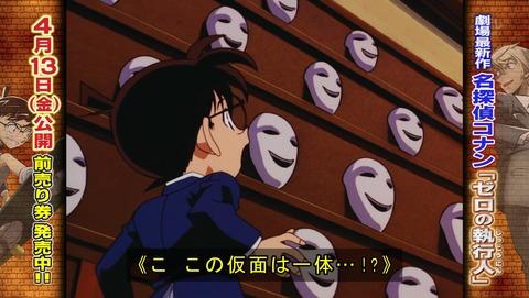 名探偵コナン 184話 感想 呪いの仮面は冷たく笑う
