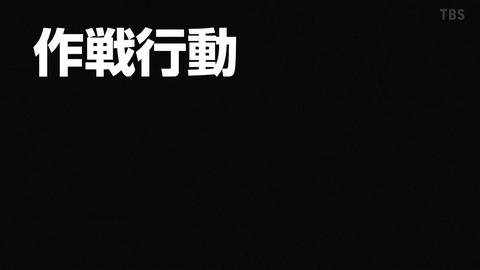 炎炎ノ消防隊 10話 感想 035