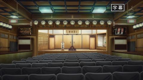 昭和元禄落語心中 助六再び篇 1話 感想 2期 007