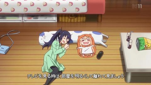 干物妹!うまるちゃん 2期 3話 感想 48
