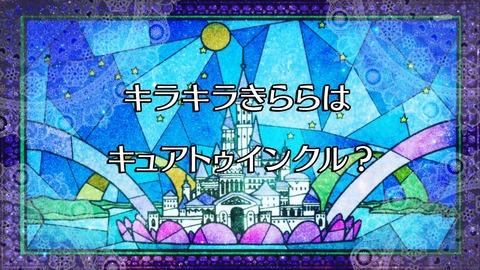 GOプリンセスプリキュア 4話 757