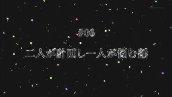 京騒戯画75024