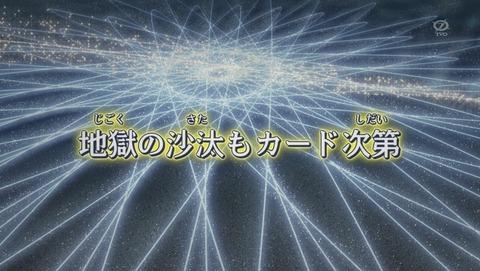 遊戯王ARC‐V 60話 感想 219
