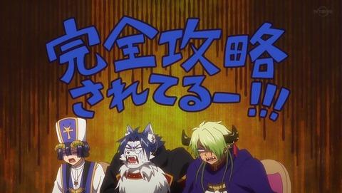 魔王城でおやすみ 10話 感想 0067