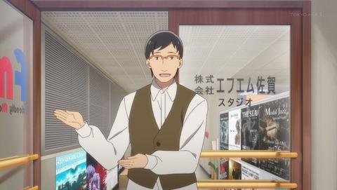 ゾンビランドサガ リベンジ 12話 感想 0061