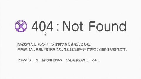 ancb03299