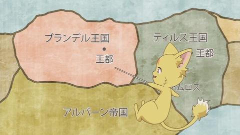 のうきん 6話 感想 0018