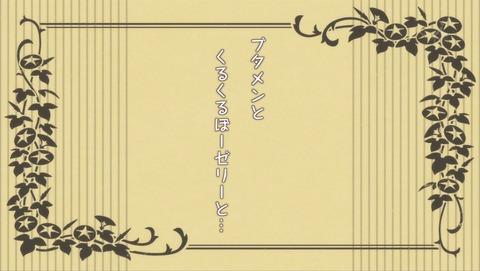 ancb01966