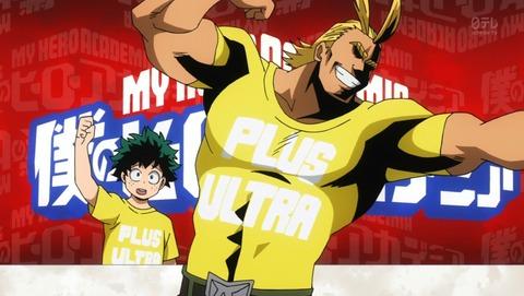 僕のヒーローアカデミア 3期 58話 感想 特別編・愛で地球を救え!