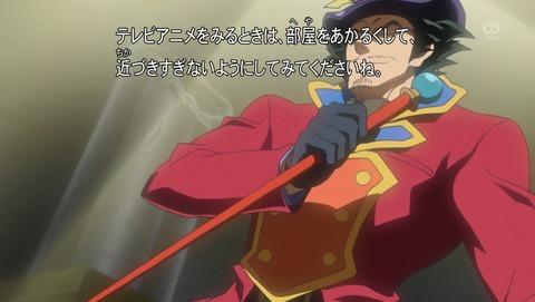 遊戯王ARC‐V 133話 感想 07