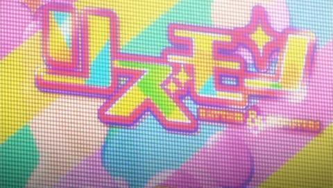 アイドルマスター シンデレラガールズ 16話 3532
