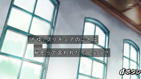 ヒープリ 5話 感想0164