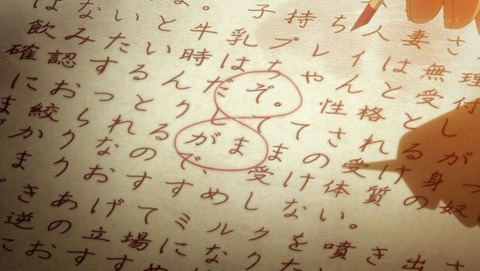 異種族レビュアーズ 2話 感想 0217