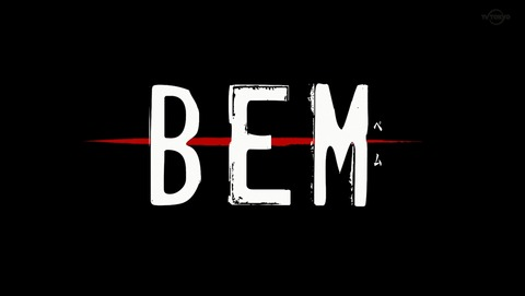 BEM 1話 感想 46