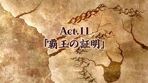百錬の覇王と聖約の戦乙女 11話 感想 71