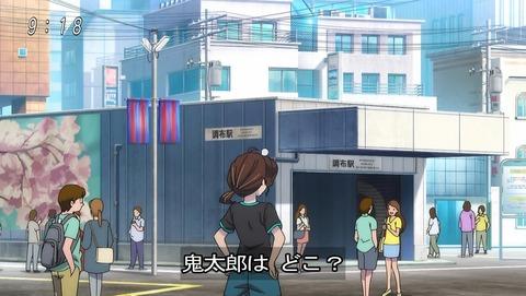 ゲゲゲの鬼太郎 第6期 72話 感想 035