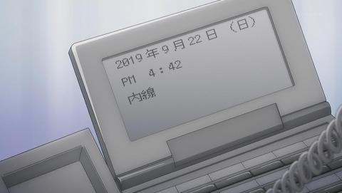 バビロン 2話 感想 018