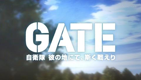 GATE 15話 感想 自衛隊 265