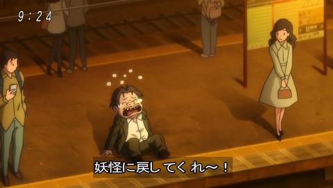 ゲゲゲの鬼太郎 第6期 58話 感想 045