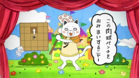 3月のライオン 8話 感想 26