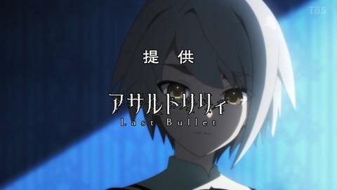アサルトリリィ BOUQUET 11話 感想 09
