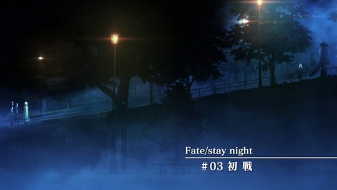 Fate/stay night UBW 3話 感想 41