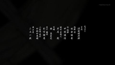 無限の住人-IMMORTAL- 14話 感想 061