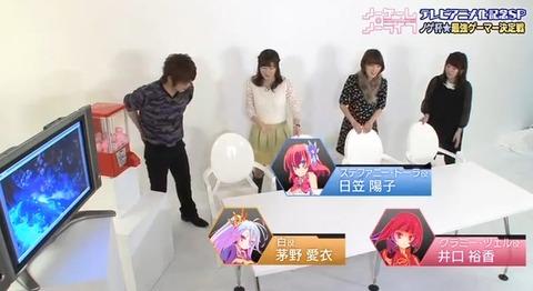 ノーゲーム・ノーライフ 動画