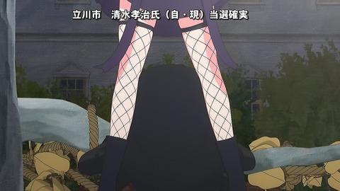 死神坊ちゃんと黒メイド 1話 感想 013