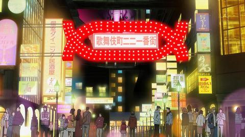 歌舞伎町シャーロック 5話 感想 003