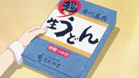 【推しが武道館いってくれたら死ぬ】第11話 感想 同じ次元にいるだけでありがたい