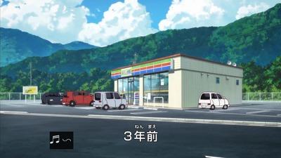 金田一少年の事件簿 R 17話 感想 390