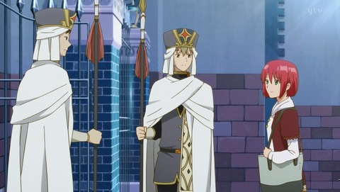 赤髪の白雪姫 3話 感想 503