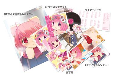 kanon_Colors_LP_tenkai