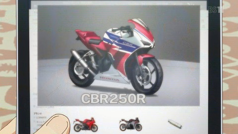 ANCB000656