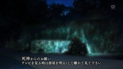 銀魂 4期 14話 感想 487