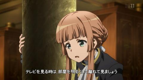 マナリアフレンズ 8話 感想 81
