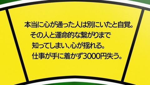 ANCB002087