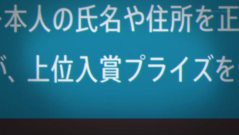 ソードアート・オンライン SAO  5話 感想 637