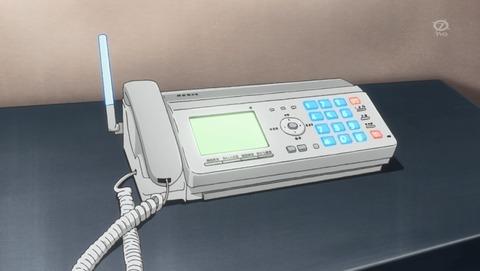 ANCB001403