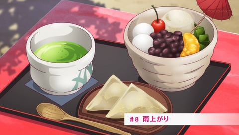 ローリング☆ガールズ 8話 感想 743