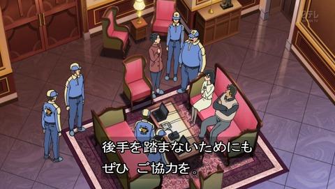 名探偵コナン 800話 感想 19